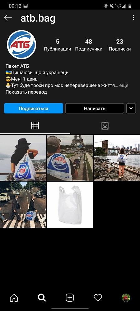 Реклама у Instagram