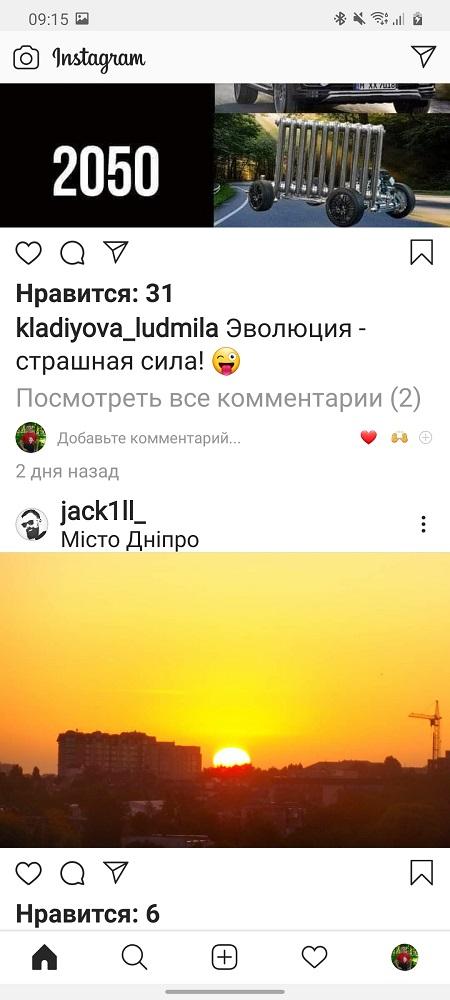 Instagram хронологія