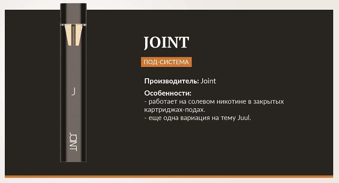 Wiki-вейпинг: все гаджеты для курильщиков. Не только вейпы! IQOS, lil Solid, glo, Juul