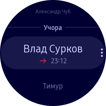 Samsung Galaxy Watch3 UI