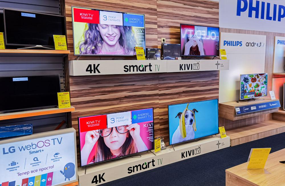 Smart TV KIVI
