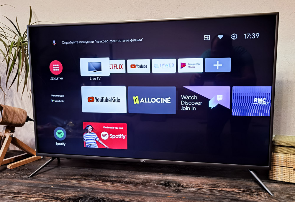 Smart TV KIVI 43U710KB & 55U710KB