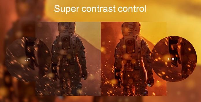 KIVI Super Contrast Control