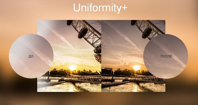 KIVI Unifirmity+