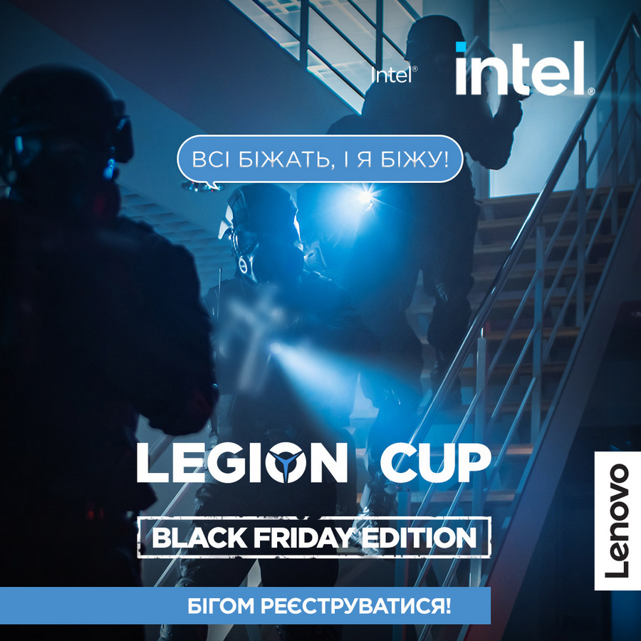 Lenovo Legion Cup