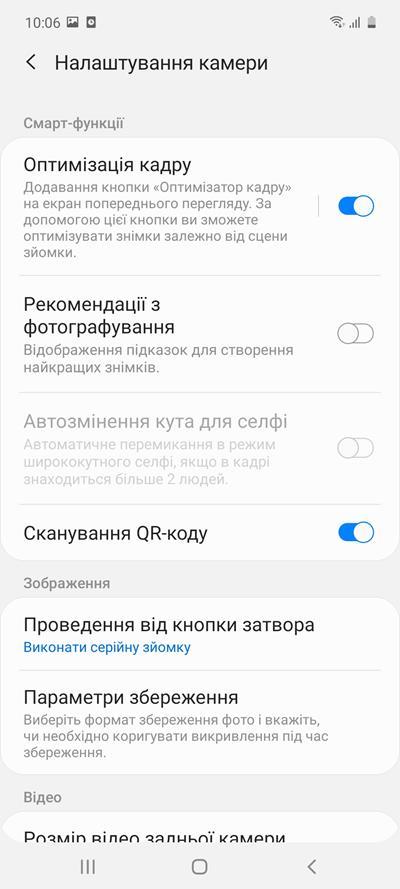 Samsung Galaxy M31s Camera UI