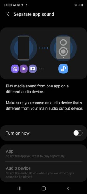 Samsung Galaxy S20 FE Sound Setting