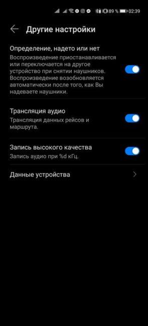 Huawei FreeBuds Pro & EMUI 11
