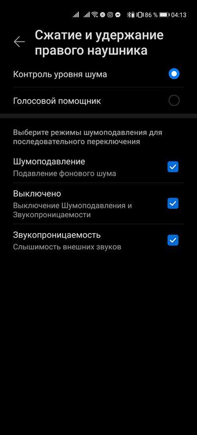 Huawei FreeBuds Pro & AI LIFE