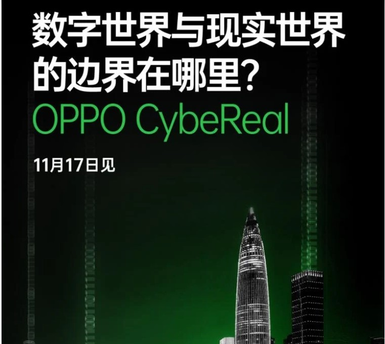 OPPO CybeReal