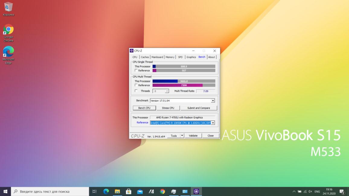 ASUS VivoBook S15 M533IA 1