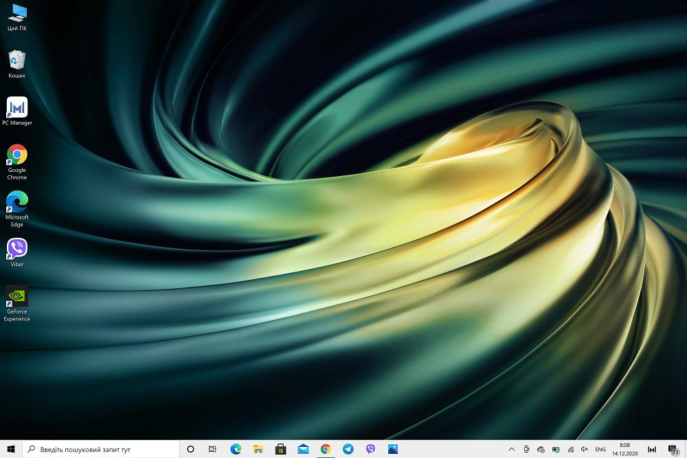 Персоналізація Windows 10
