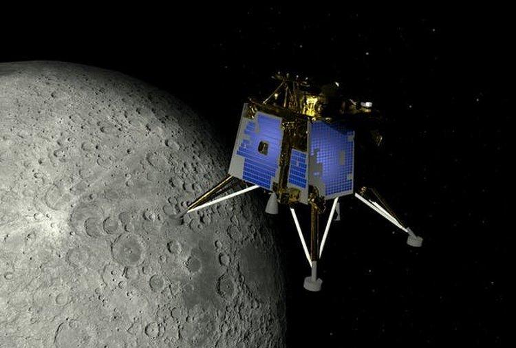 місія Chandrayaan-2
