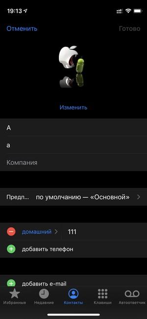 eSIM iPhone