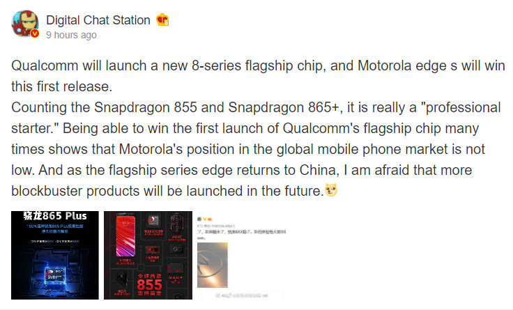 Digital Chat Station Snapdragon 800 series