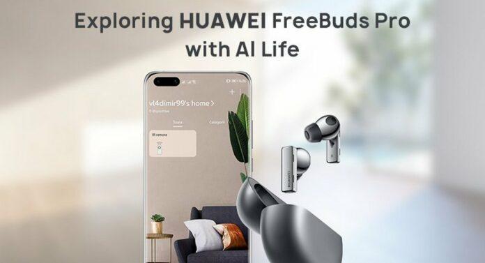 застосунок HUAWEI AI Life