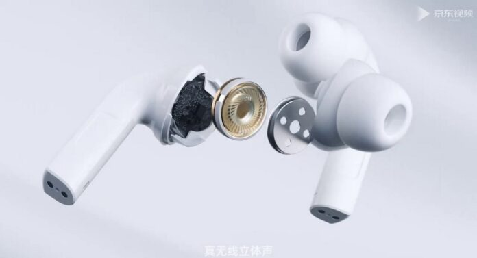ZMI PurPods Pro бездротові навушники