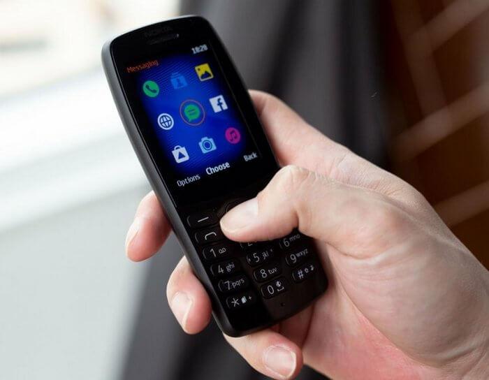 Wybór telefonów komórkowych z przyciskiem