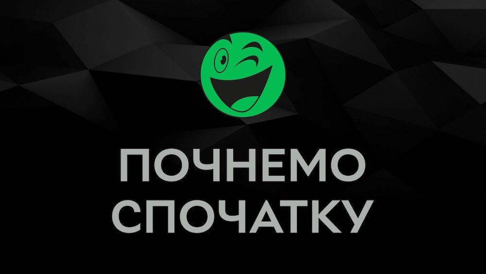 ROZETKA New Channel