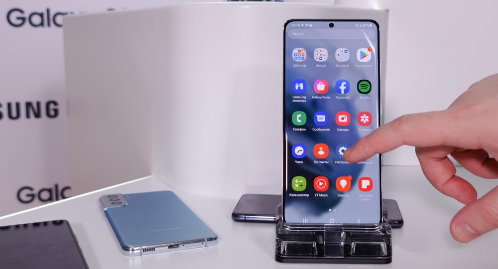 Презентация Samsung Galaxy Unpacked 2021: линейка Galaxy S21, Buds Pro, SmartTag