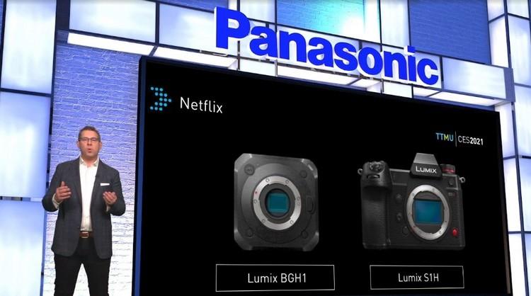 Panasonic #CES2021