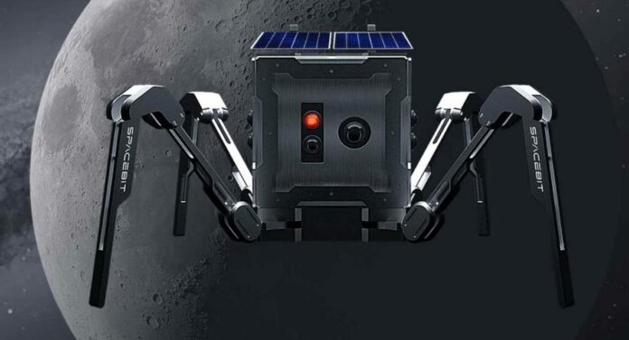 SpaceBit марсохід Asagumo