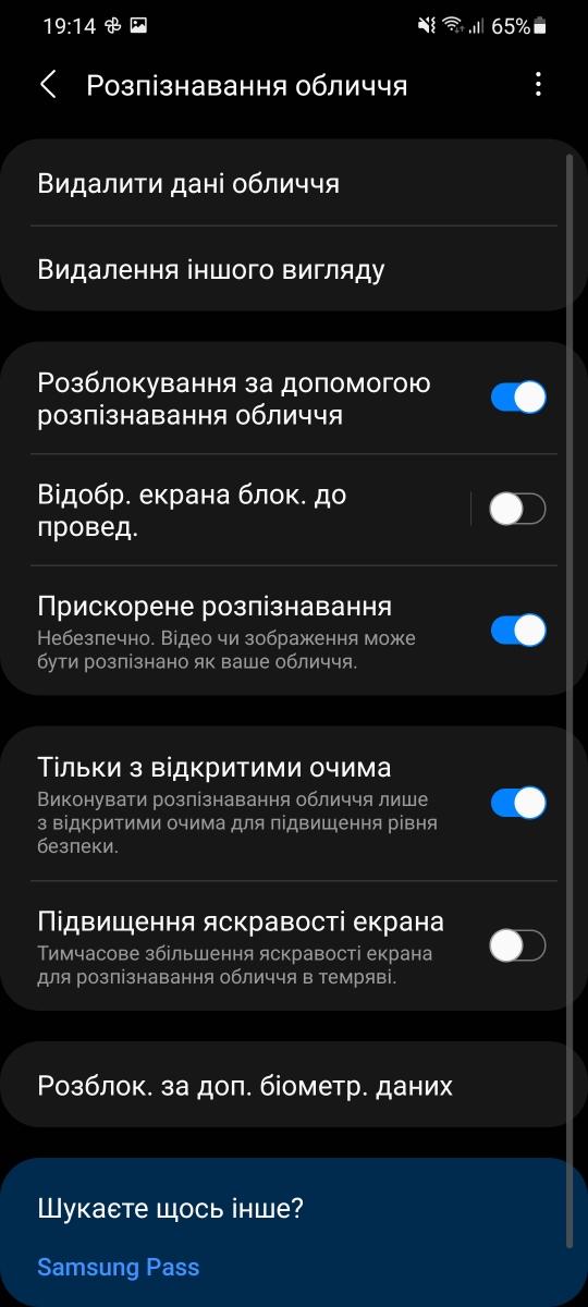 Samsung Galaxy S21+