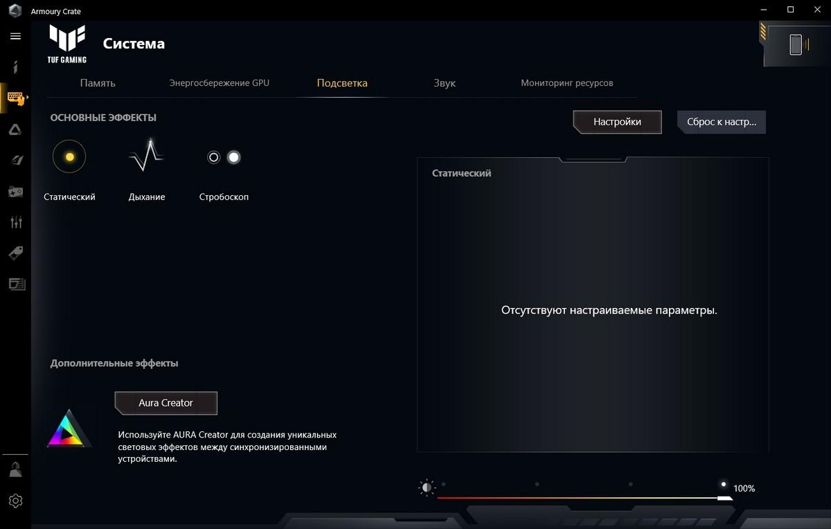 ASUS TUF Dash F15 Keyboard Backlight Modes
