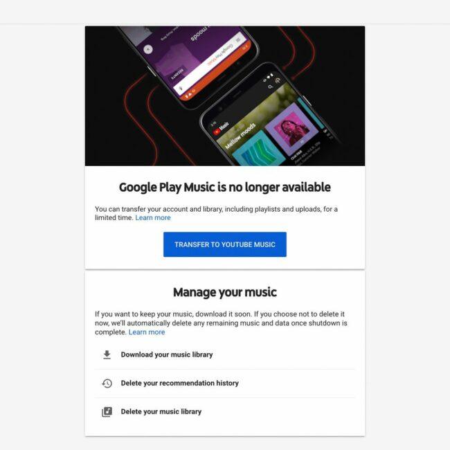 Google-Play-Music-transfer