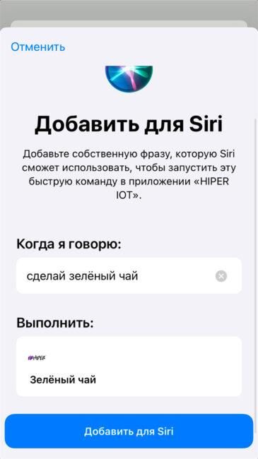 HIPER IoT Kettle GX1
