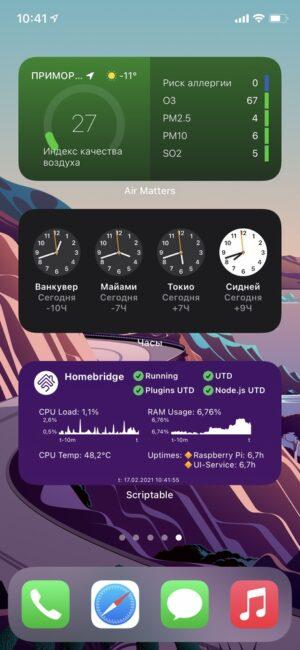 Homebridge Status Widget Settings