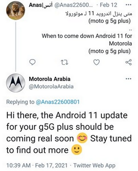 motorola-moto-g-5g-plus-android-11-update