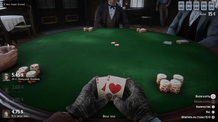 Red Dead Redemption Blackjack