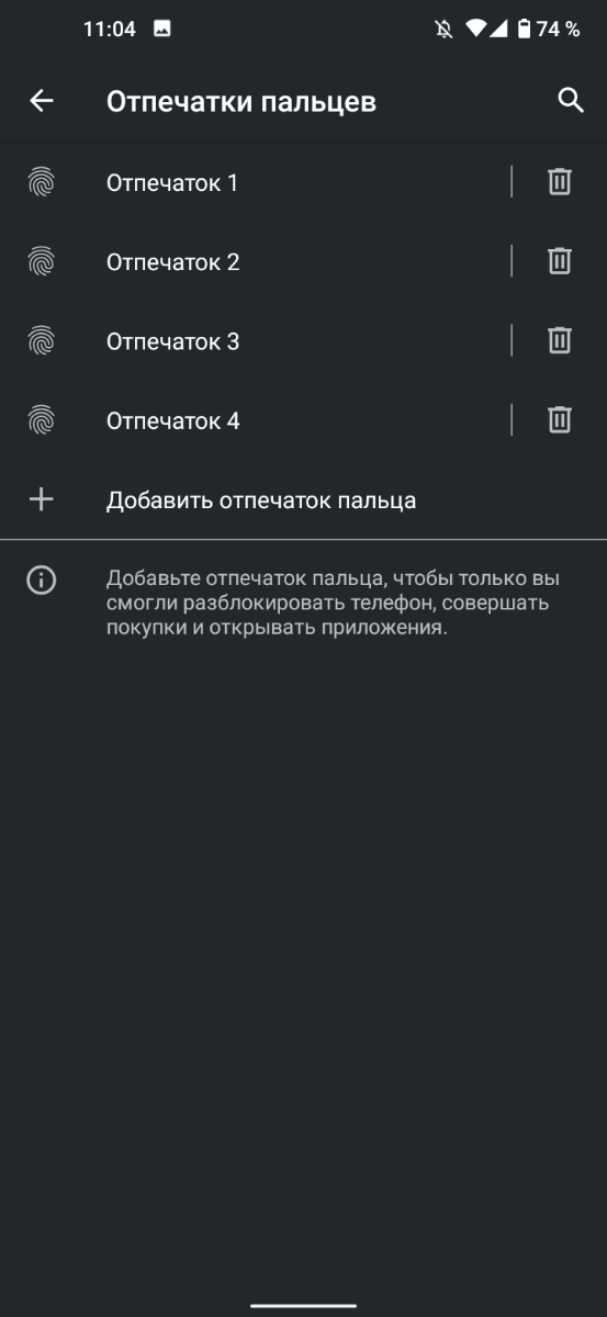 Nokia 5.4 Fingerprint Setting