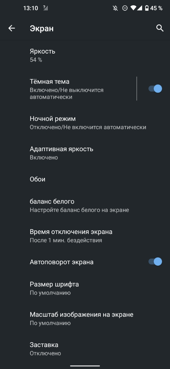 Nokia 5.4 Display Setting