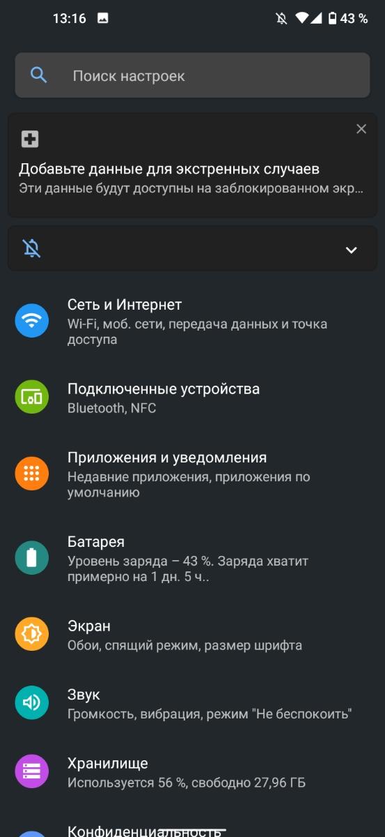 Nokia 5.4 UI