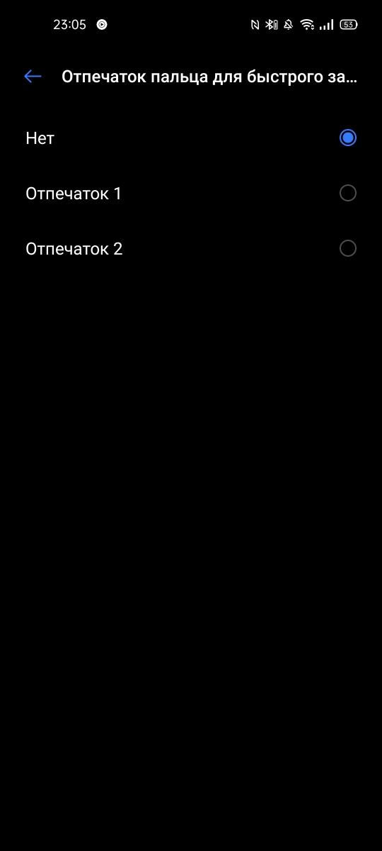 Realme 7 5G Fingerprint Setting