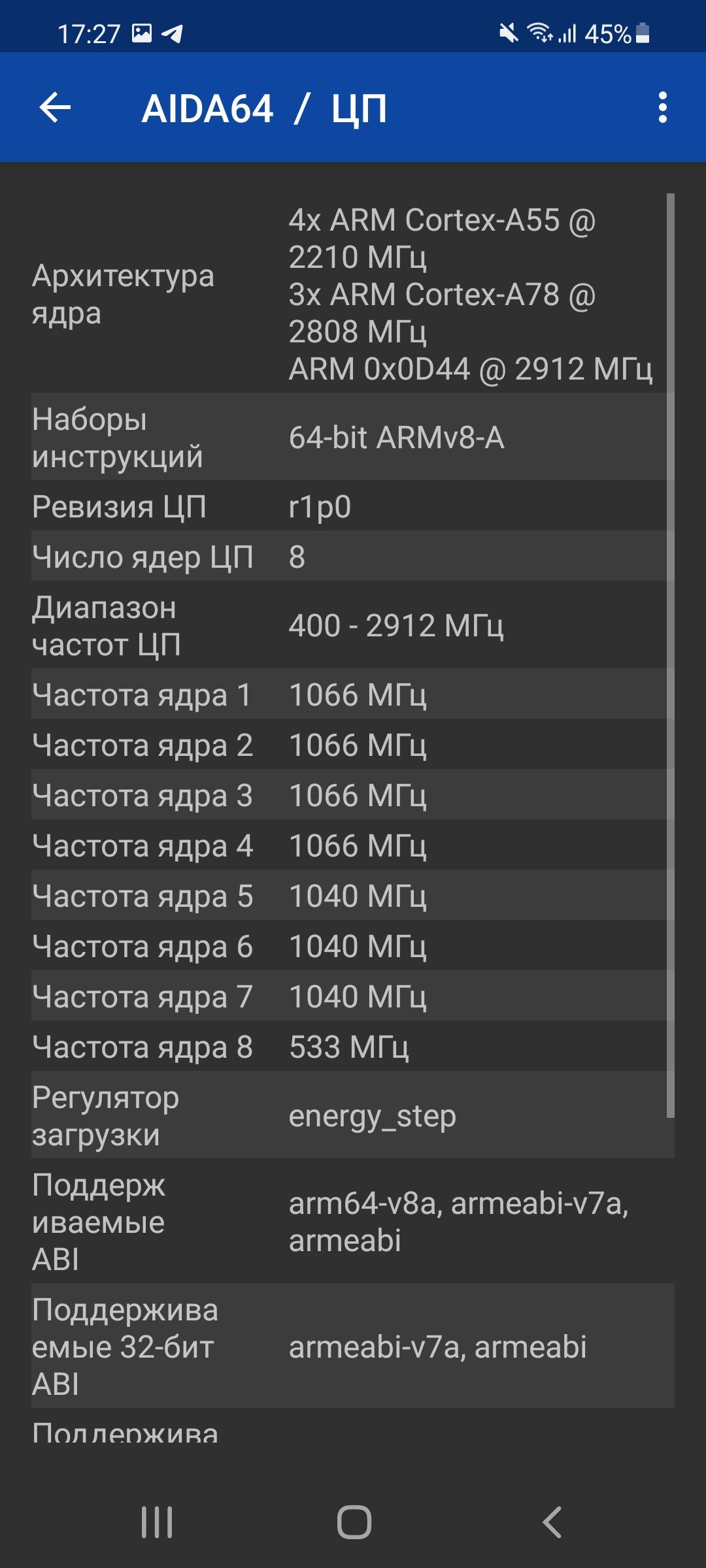 Обзор Samsung Galaxy S21 тесты