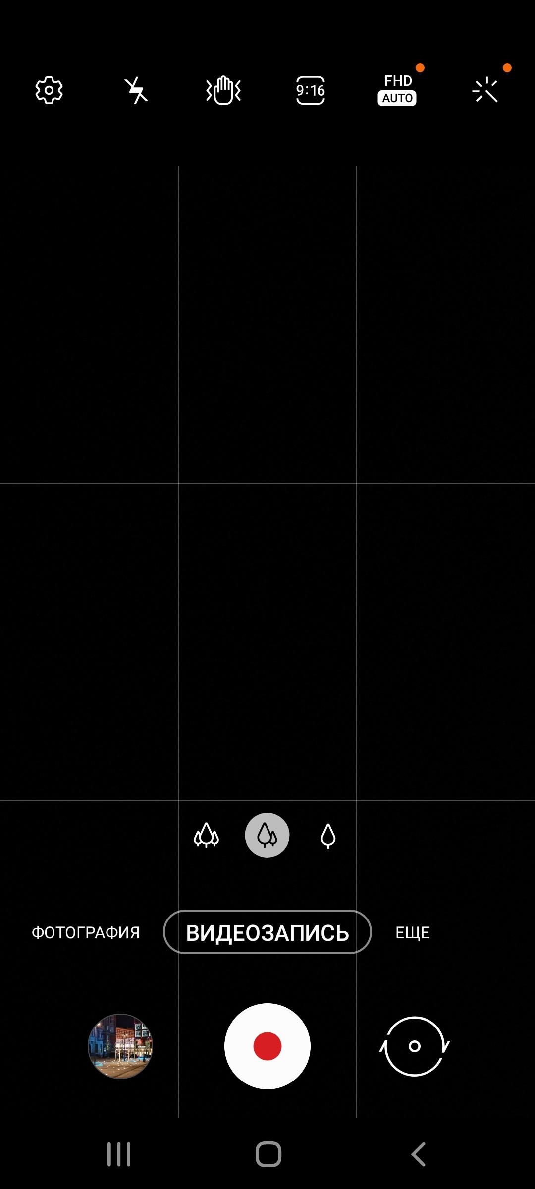 Обзор Samsung Galaxy S21 приложение камеры