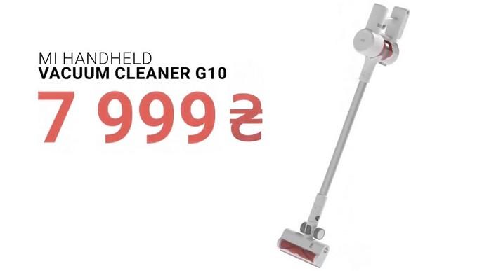 Mi Handheld Vacuum Cleaner G10