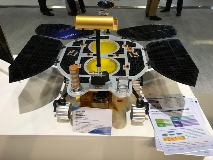 місія на Марс Tianwen-1