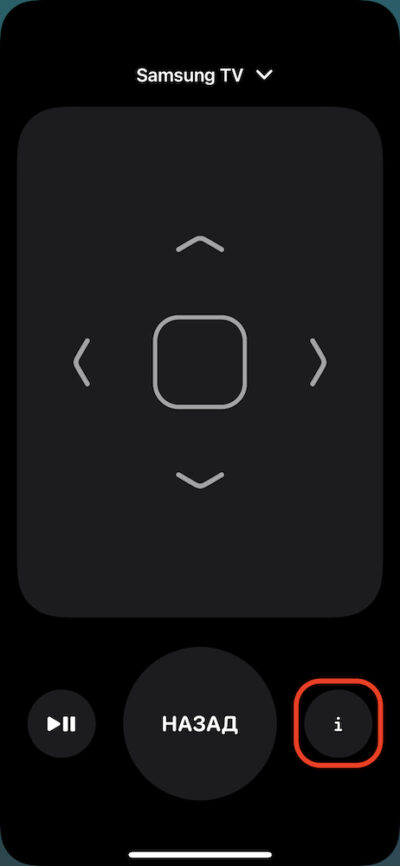Apple iOS Remote for Samsung TV