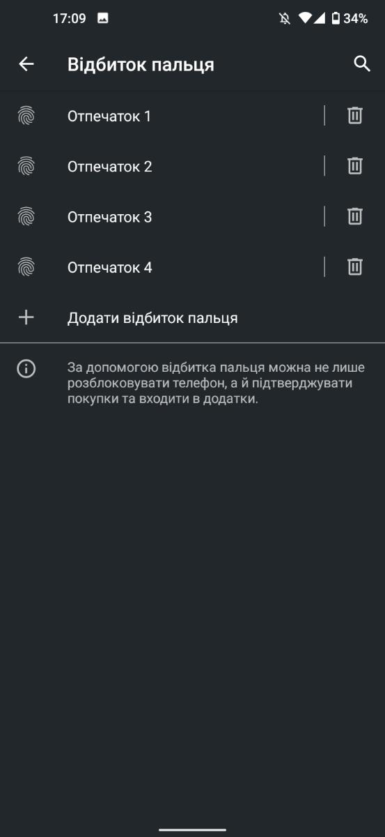 Nokia 5.4 Fingerprint & Face Unlock Settings