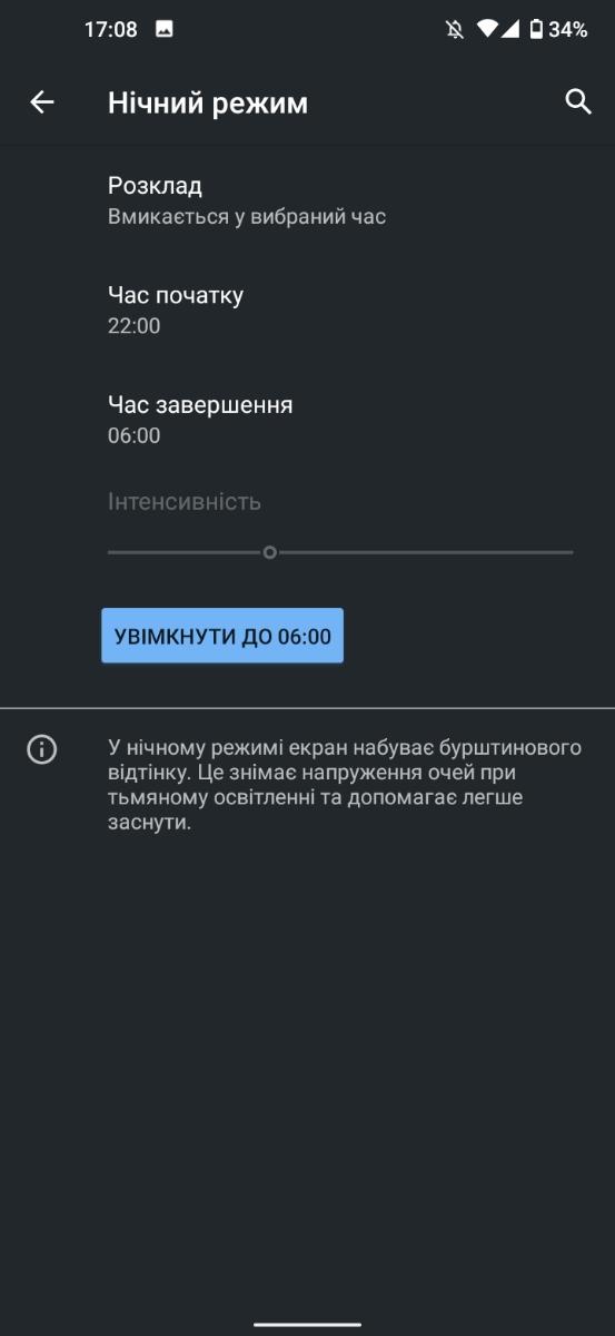 Nokia 5.4 Display Setting