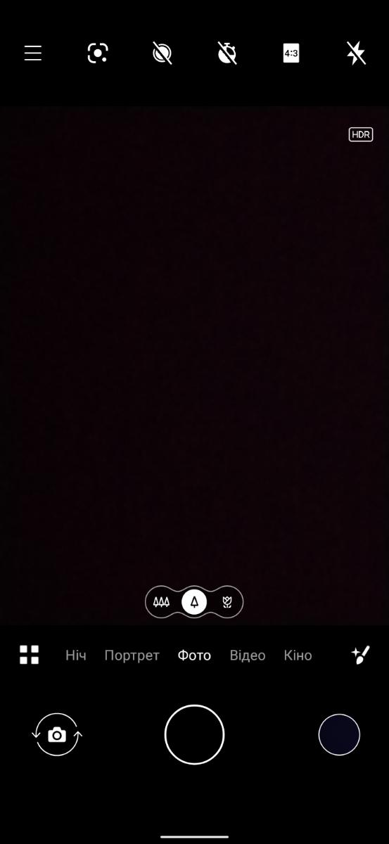 Nokia 5.4 Camera UI