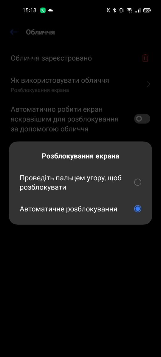 Realme 7 5G Face Unlock Setting