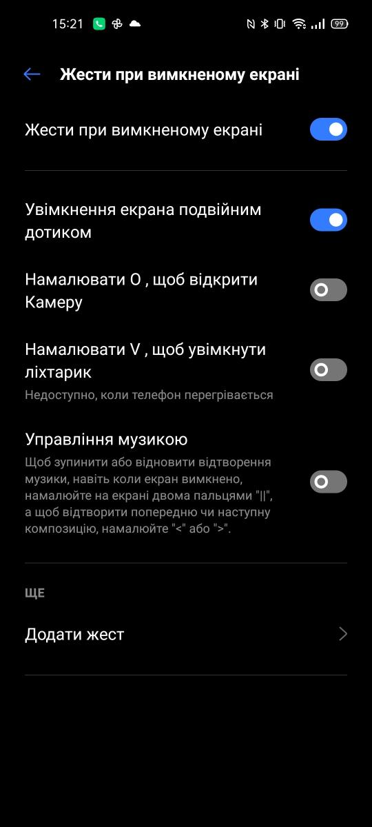 Realme 7 5G - Realme UI