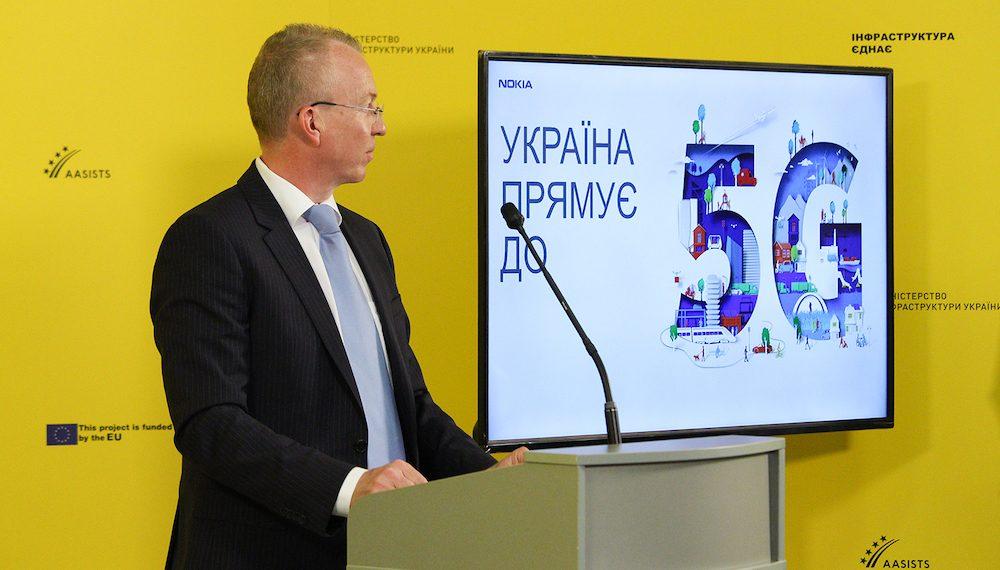 5G Ukraine