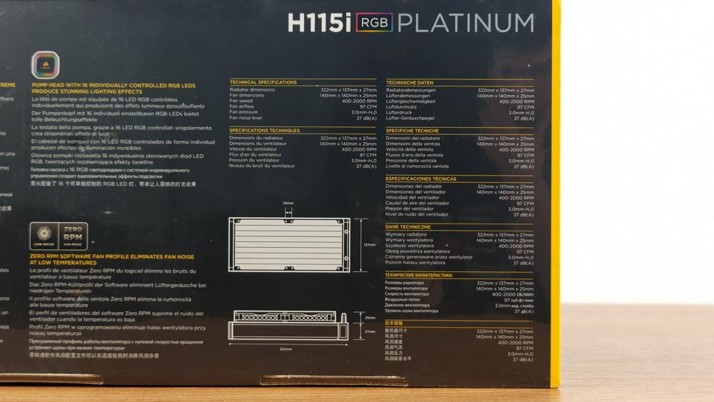 Corsair H115i Platinum