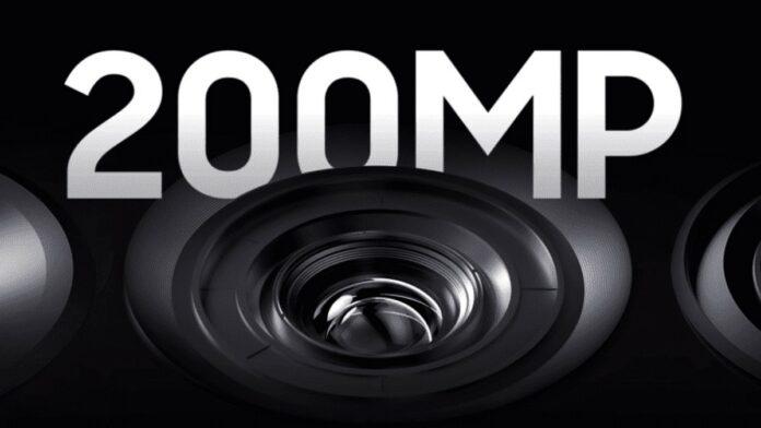 Samsung leaked 200MP camera